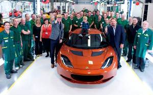Chris Evans - Freddie Mercury Limited Edition Evora