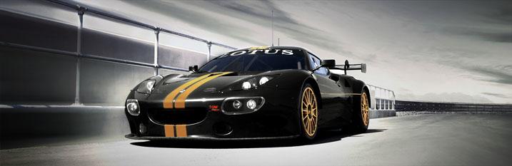 GTE racecar banner