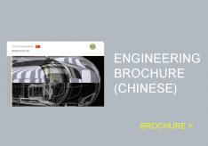 BROCHURE ENGINEERING CHINESE