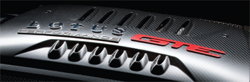 Evora GTE Engine cover