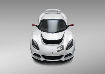 Lotus Exige S Front