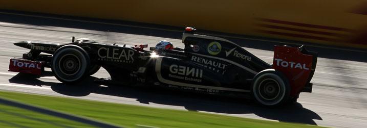 F1 Australia Banner