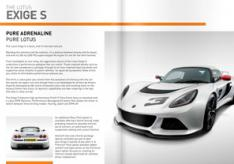 Exige Brochure (English)