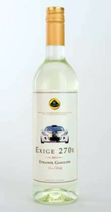 Eco Rally Distilled Wine